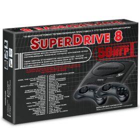 Игровая приставка Sega Super Drive 8 (50 в 1)