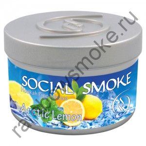 Social Smoke 250 гр - Arсtic Lemon (Арктический лимон)