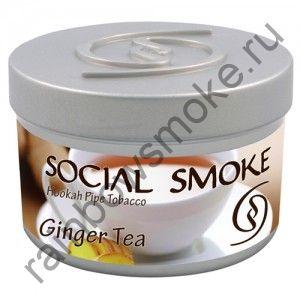 Social Smoke 250 гр - Ginger Tea (Имбирный чай)