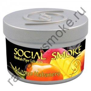 Social Smoke 250 гр - Mango Habanero (Манго и перец хабанеро)