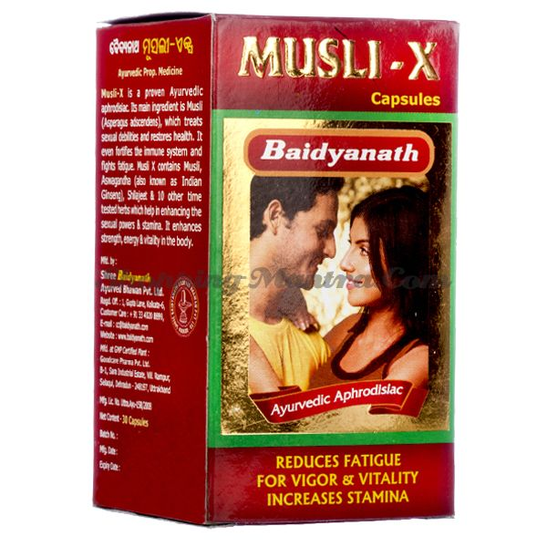 Мусли-Х (капсулы) стимулирующий препарат для мужчин Байдьянатх / Baidyanath Musli- X Capsules