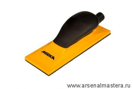 Ручной шлифовальный блок Premium 70х198 мм 22 отверстий липучка MIRKA 8391500111