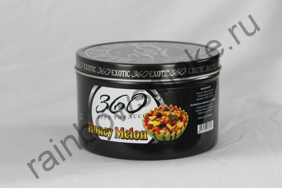 360 250 гр - Honey Melon (Медовая дыня)