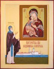 Владимирская Селигерская икона Божией Матери (рукописная)
