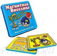 MACK&ZACK Магнитная игра   Виселица