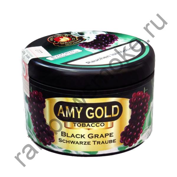 AMY Gold 200 гр - Black Grape (Черный Виноград)