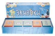 ЭКИВОКИ Настольная игра 2-е издание