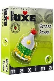 Презерватив Luxe Maxima Сигара Хуана с усиками и шариками, 1 шт.