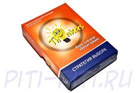 Логическая игра THINKERS Стратегия выбора, 12-16 лет