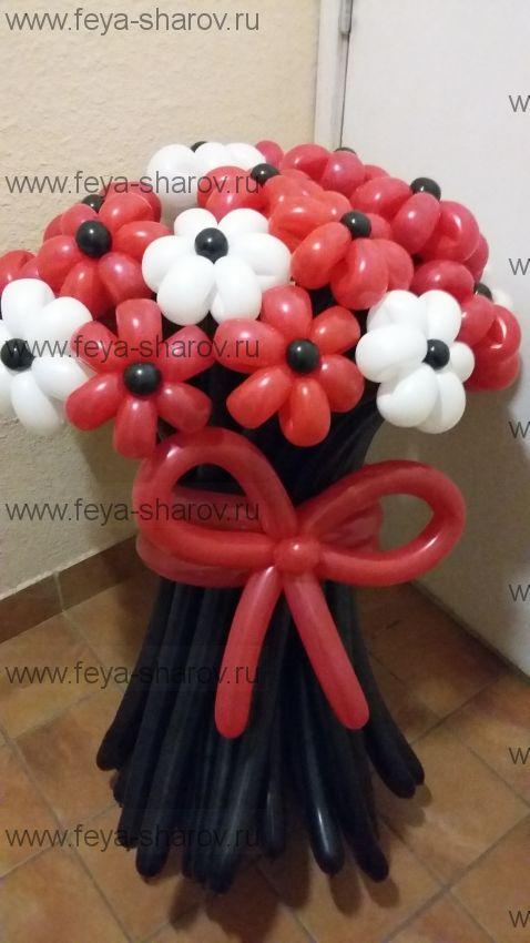 Букет на Хеллоуин (17 цветков)