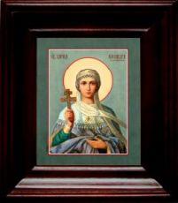 Александра Понтийская (21х24), простой киот