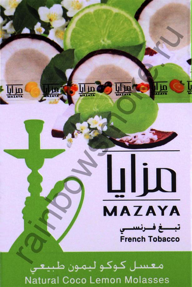 Mazaya 50 гр - Coco Lemon (Лимон с Кокосом)