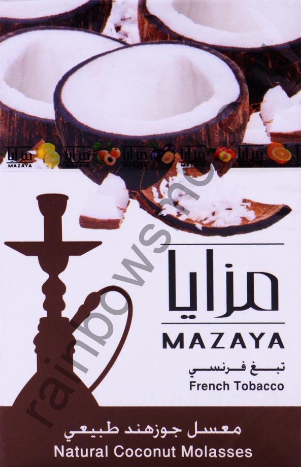 Mazaya 50 гр - Coconut (Кокос)