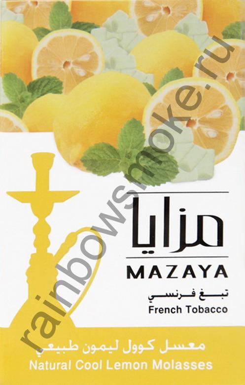 Mazaya 50 гр - Cool Lemon (Ледяной Лимон)