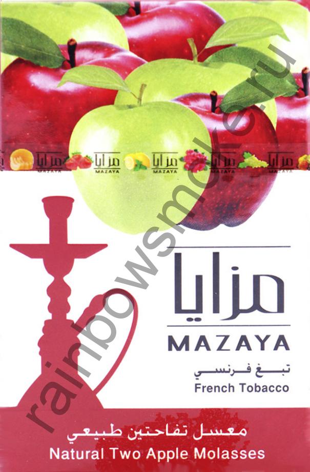 Mazaya 50 гр - Two Apple (Двойное Яблоко)