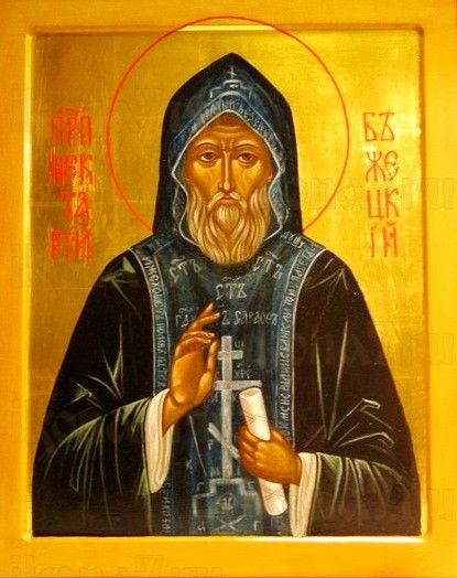 Нектарий Бежецкий (рукописная икона)