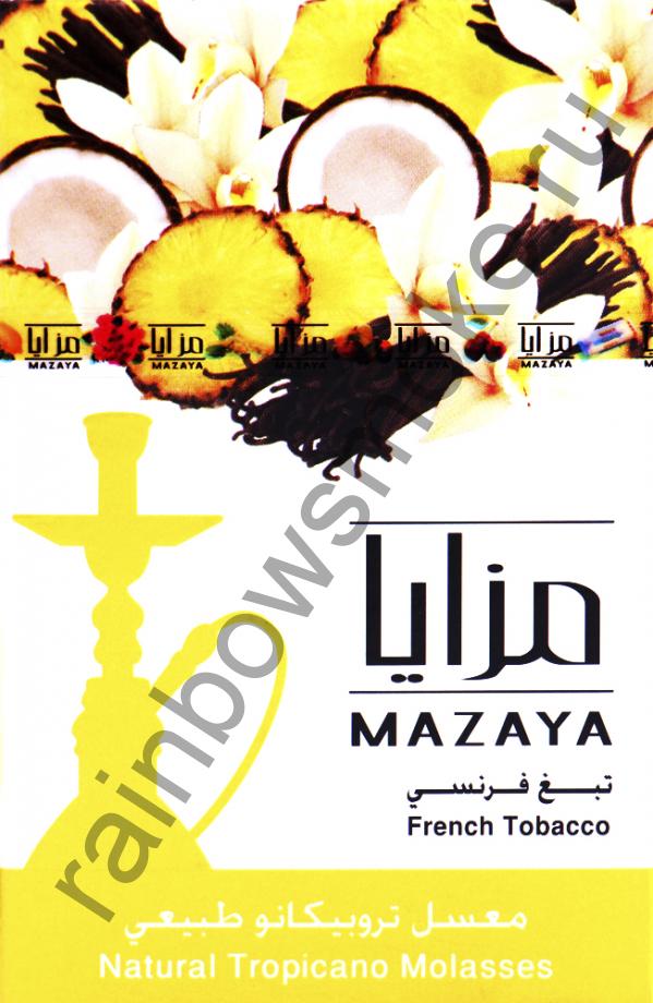 Mazaya 50 гр - Tropicano (Тропические фрукты с кокосом)