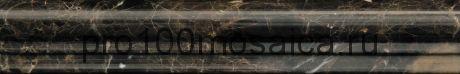 B022-2 Emperador Dark Бордюр мрамор (50х305х25 мм)  (NATURAL)