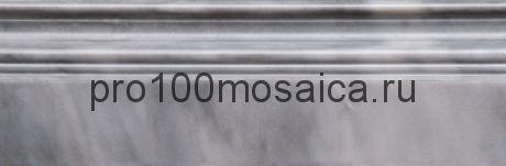 B033-4  Bardiglio Nuvolato Бордюр мрамор (100х305х20 мм)  (NATURAL)
