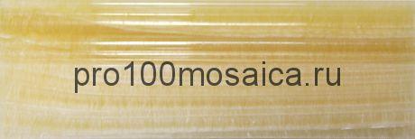 B073-4 Onyx Yellowt Бордюр мрамор (100х305х20 мм) (NATURAL)