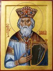Икона Давид, царь (рукописная)