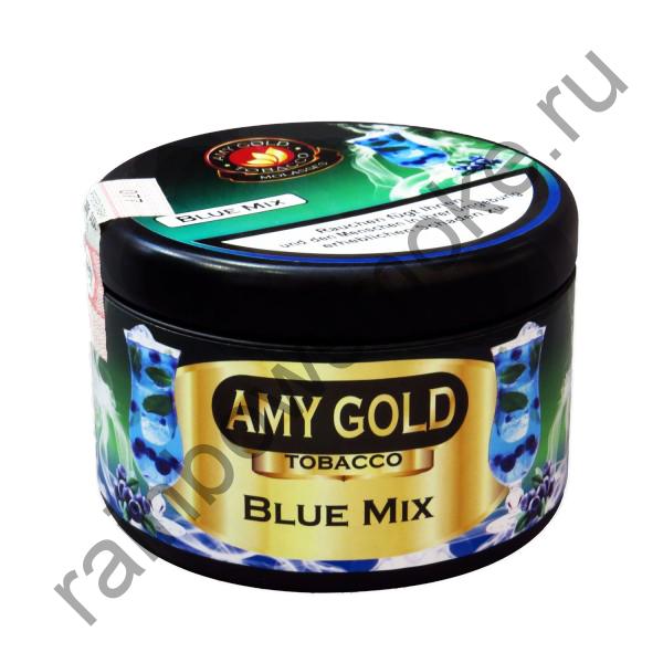 AMY Gold 200 гр - Blue Mix (Блю Микс)