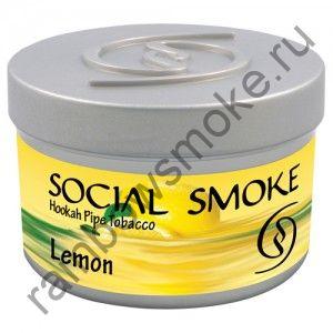 Social Smoke 250 гр - Lemon (Лимон)