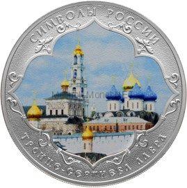 3 рубля 2015 г. Троице-Сергиева Лавра (в специальном исполнении)