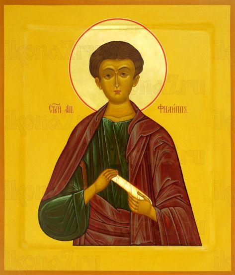 Филипп, апостол (рукописная икона)