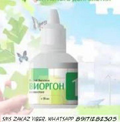 Виоргон № 17 лещина от варикоза