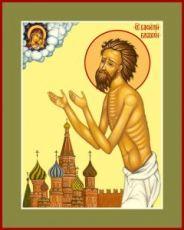 Василий Блаженный (рукописная икона)