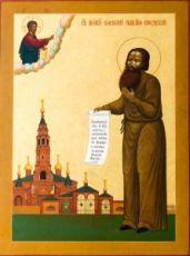 Икона Василий Павлово-Посадский (рукописная)