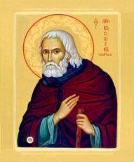 Икона Василиск Сибирский (рукописная)