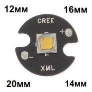 Светодиод Cree XM-L2 T4-7A, 1052 Лм, тёплый белый свет