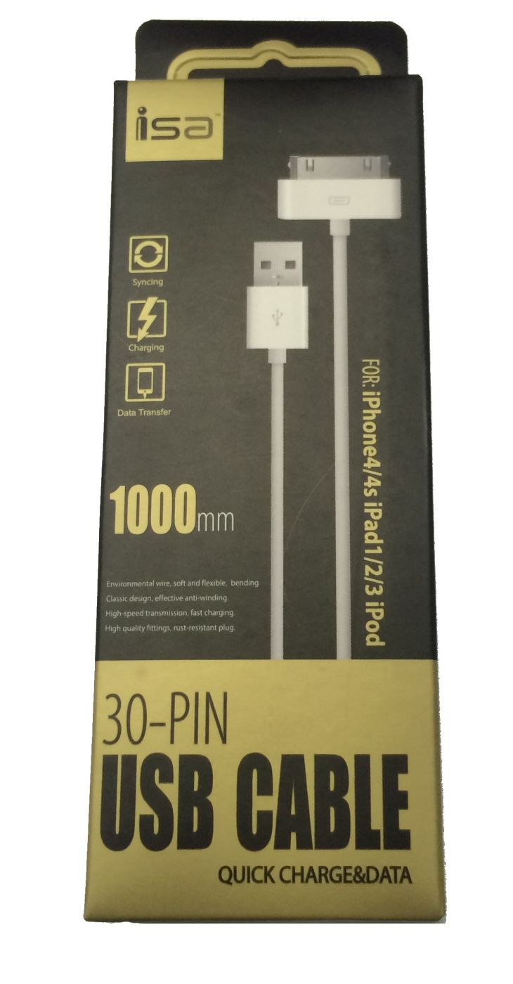 Кабель ISA 30-pin to USB (1 м. /Белый)