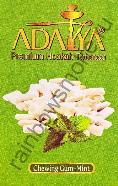 Adalya 50 гр - Chewing Gum-Mint (Мятная Жвачка)