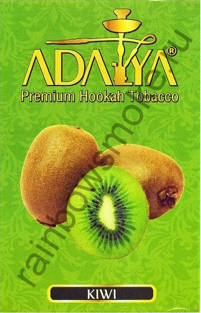 Adalya 50 гр - Kiwi (Киви)