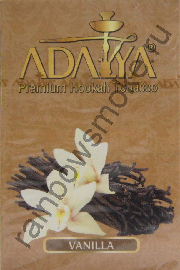 Adalya 50 гр - Vanilla (Ваниль)