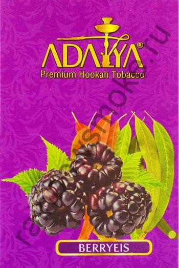 Adalya 50 гр - Berryeis (Ежевика)
