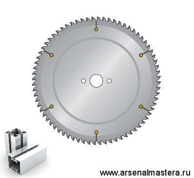 Пила дисковая (пильный диск) по алюминию 300-96-3.2/2.6-30  MFSAN  DIMAR 90202806