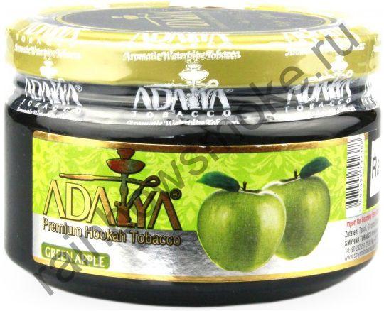 Adalya 250 гр - Green Apple (Зеленое Яблоко)