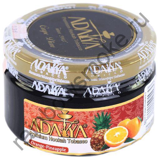 Adalya 250 гр - Orange and Pineapple (Апельсин и Ананас)