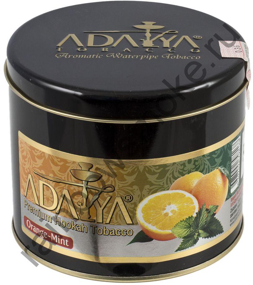 Adalya 1 кг - Orange-Mint (Апельсин с Мятой)
