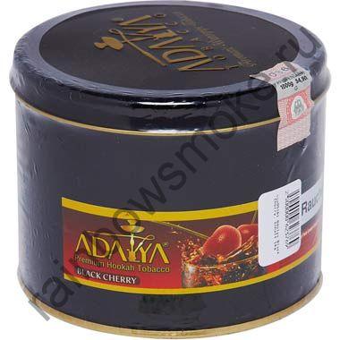 Adalya 1 кг - Black Cherry (Черная Вишня)