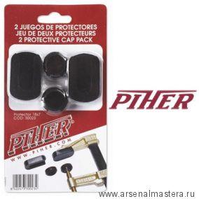Защитные накладки для струбцин Piher MM, 2 комплекта М00005908