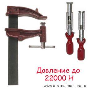 Струбцина винтовая F-образная Piher XXL 40 х 19 см 22000N М00006100