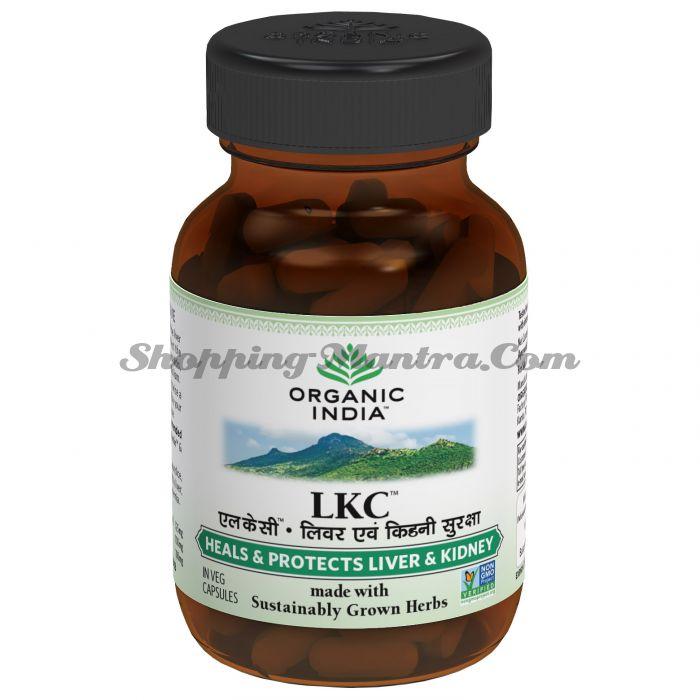 Очищающий препарат для печени и почек ЛКЦ Органик Индия/ Organic India LKC Capsules