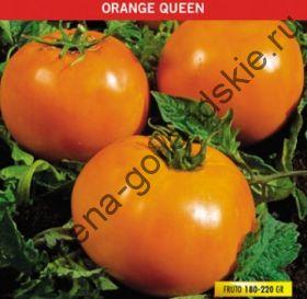 "Томат ""АПЕЛЬСИНОВАЯ КОРОЛЕВА"" (Orange Queen) 10 семян"