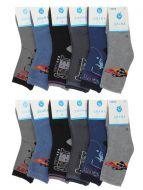 ХИТ  ПРОДАЖ!!!Носки подростковые для мальчика(ТЕРМО)-29руб