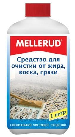 Немецкое средство для очистки от жира, воска, грязи на любых поверхностях Меллеруд (Mellerud)
